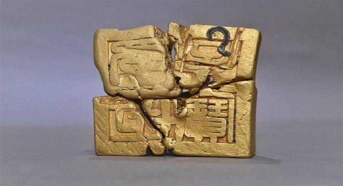 Sigiliu de aur de aproape 5 kg. din vremea dinastiei Ming, descoperit în China