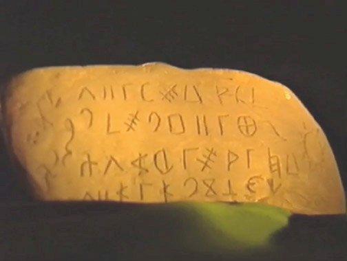 Alfabet vechi de peste 6.000 de ani, descoperit pe mai multe continente